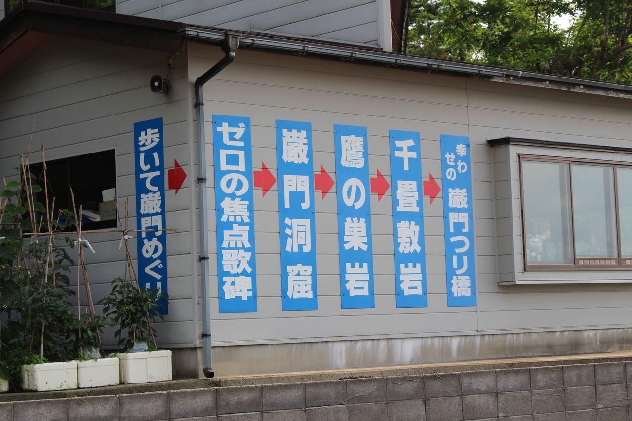 能登金剛・巌門-4