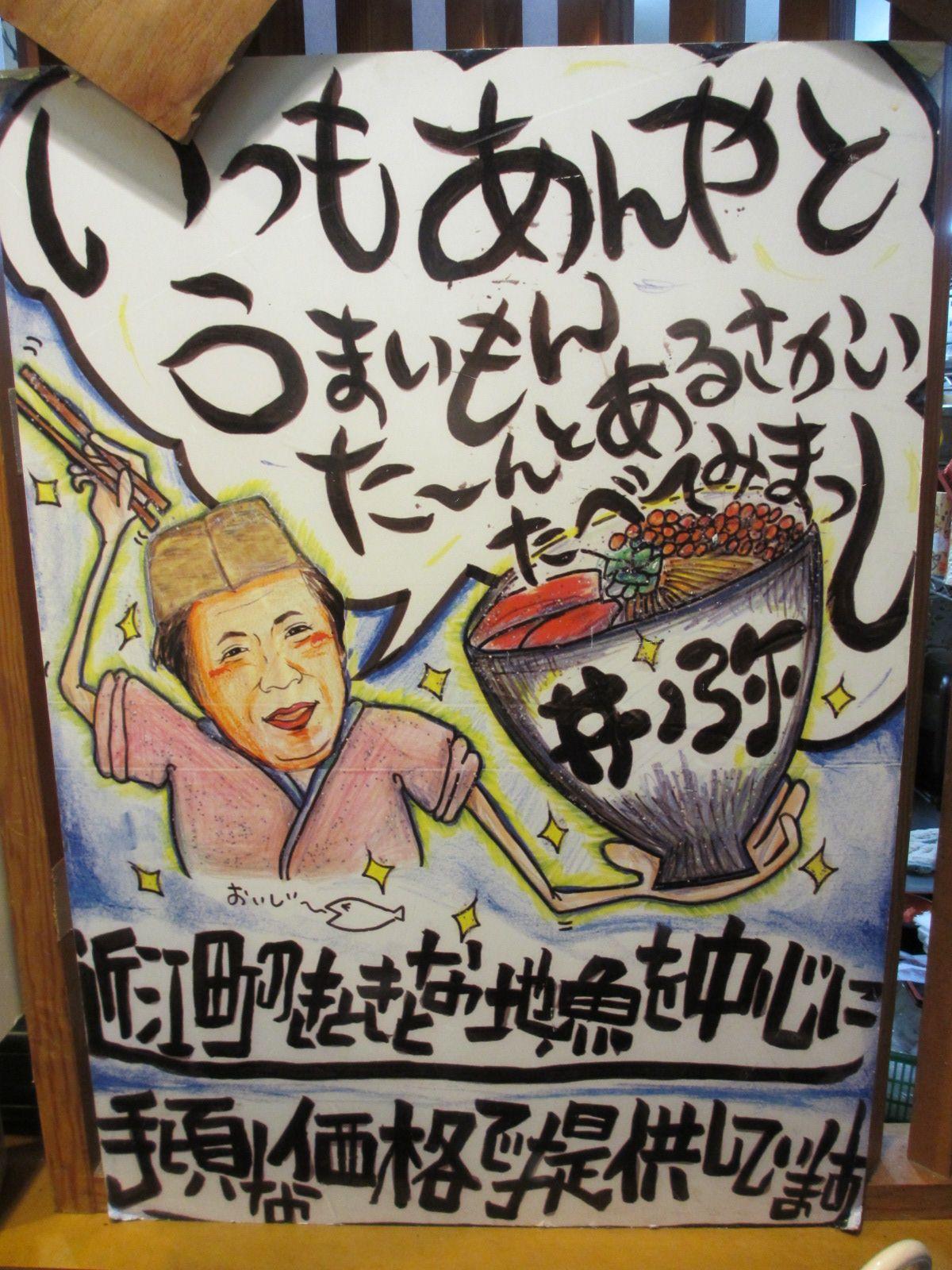 井ノ弥-9