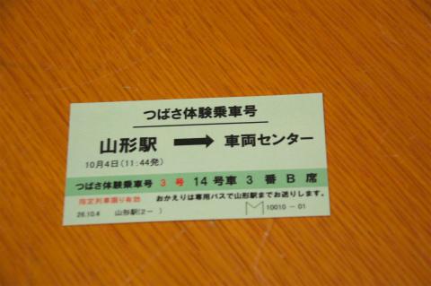 SWGB05_0730.jpg