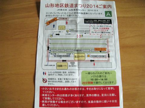 SWGB05_0793.jpg