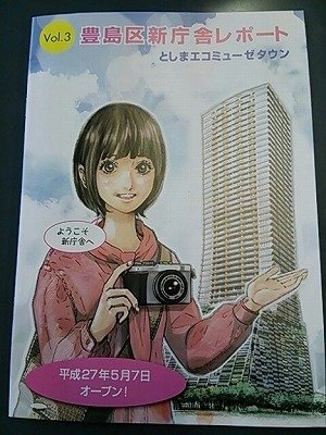 140910sakurako.jpg
