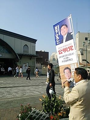 140930mejiro.jpg