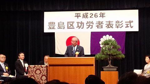 141001nomura.jpg