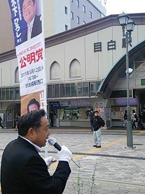 141006mejiro.jpg