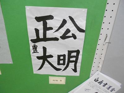 141011ayumi2.jpg