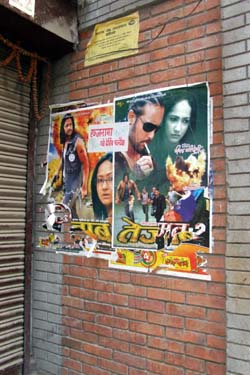 2008_03022008インド・ネパール0160