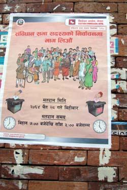 2008_03022008インド・ネパール0159
