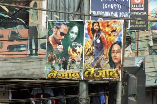 2008_03022008インド・ネパール0180