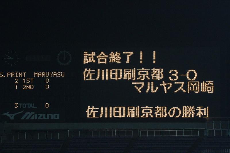20130316_0725.jpg