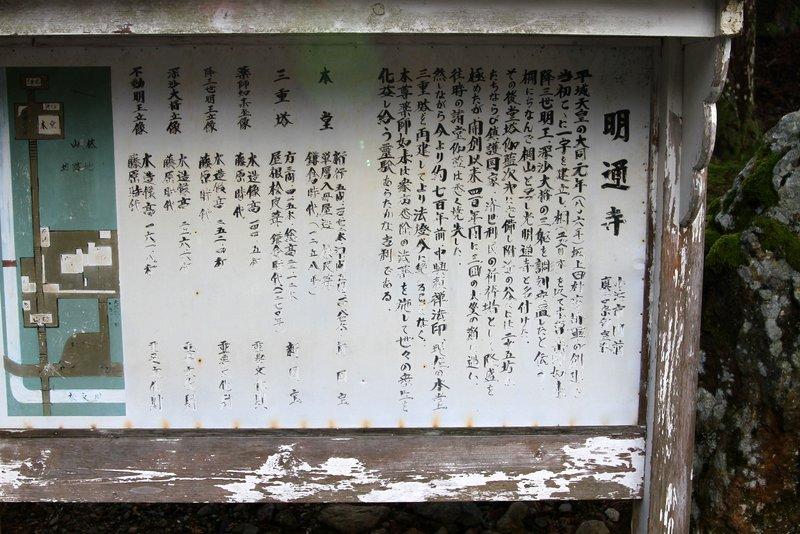 20140111_0261.jpg
