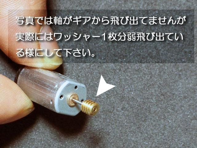 20141006_003.jpg