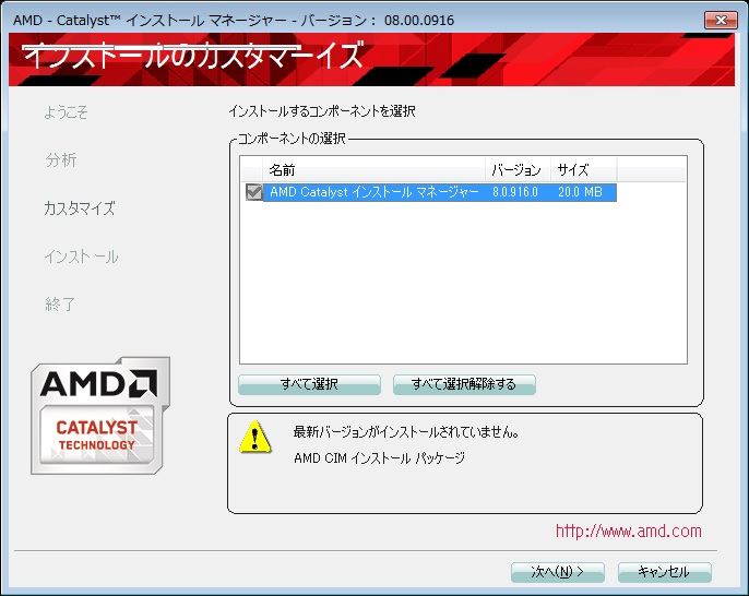 Amd Driver Inf Download