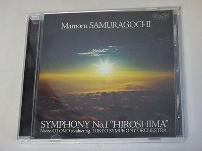 hiroshima201402d.jpg