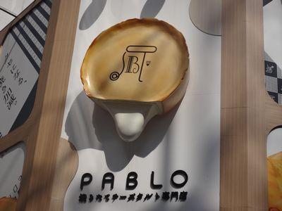 pablo201409a.jpg
