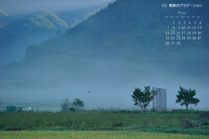 9月壁紙カレンダー05