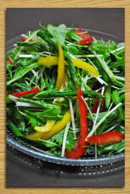 カステヘルミ サラダ