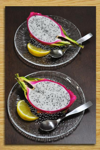 ウルティマツーレ 皿