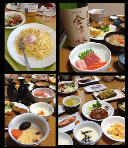 nozawa10.jpg