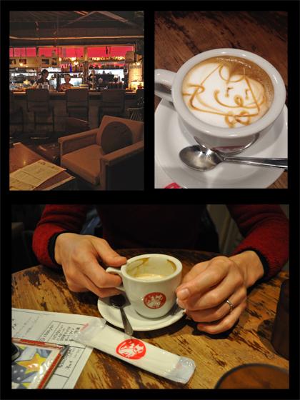 山猫カフェ