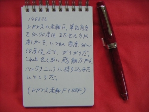 20140822-103523.jpg