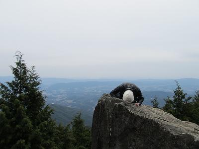 山の頂土下座