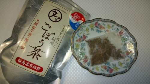 ごぼう茶の写真