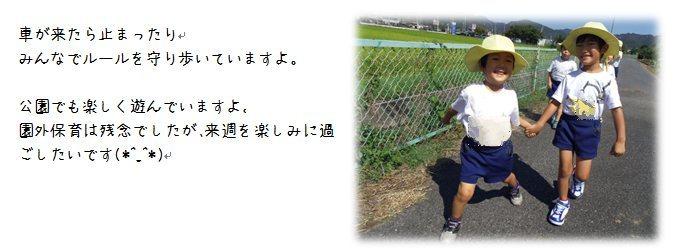 2_20140926174710931.jpg