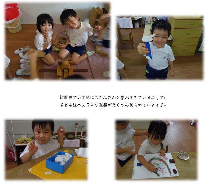 3_201409111126063da.jpg