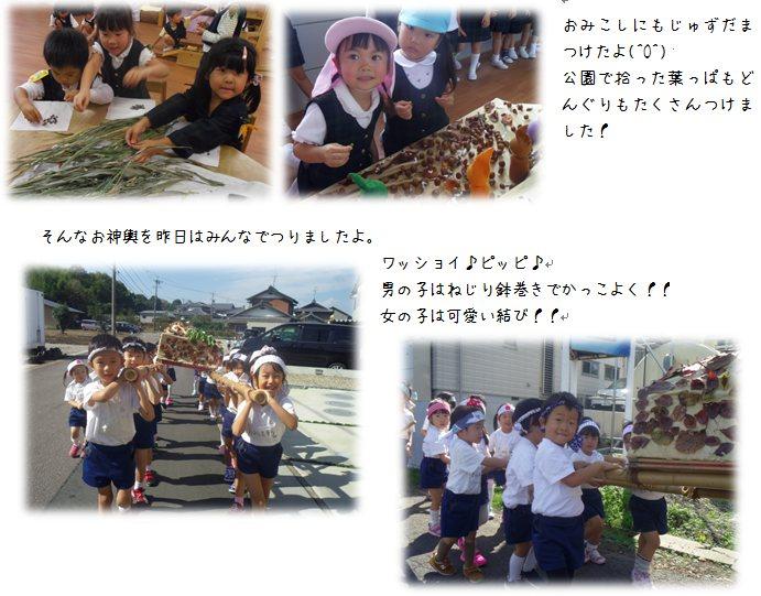 3_20141020113840b3b.jpg