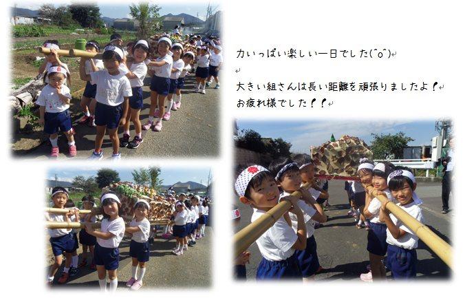4_2014102011352754f.jpg