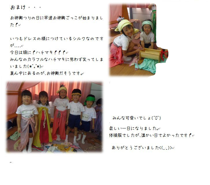 5_201410201135260da.jpg