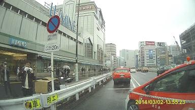 新宿南口会ネ合流