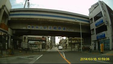 20140318柴又神社へ