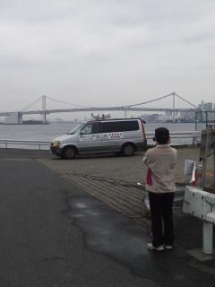 レインボーブリッジが見える豊海埠頭