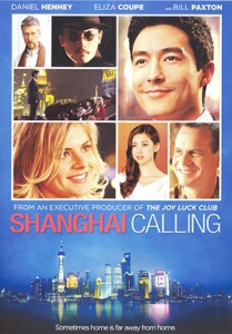 shanghai_calling_2014060714060374c.jpg
