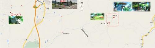 access for Mt yasukari01