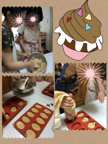 レモンティーケーキ作成!