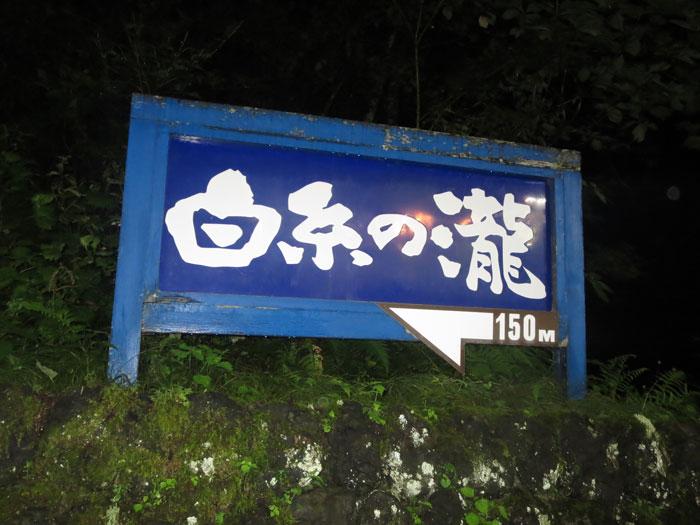 201408121.jpg