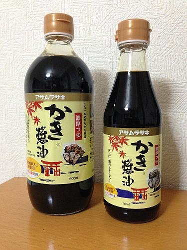 アサムラサキ 牡蠣醤油