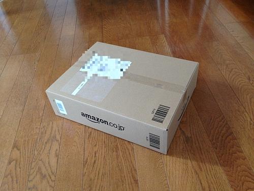 Amazonで
