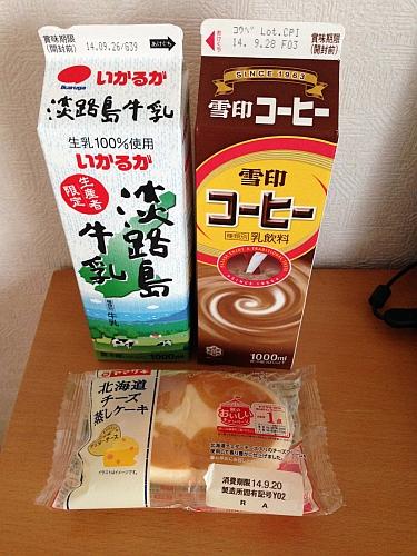 コーヒー牛乳(^ε^)♪