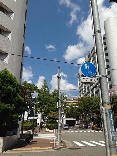 JR灘駅南側