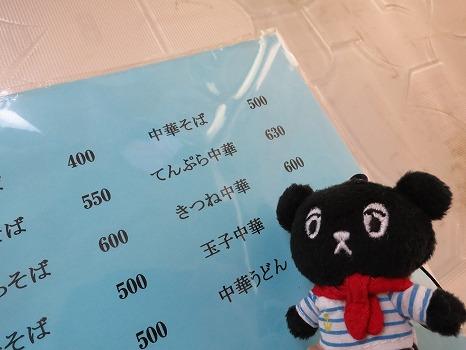 017 - コピー