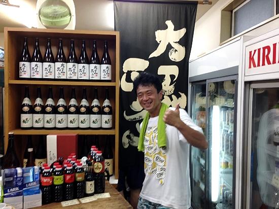 お盆休みの兵庫下町飲み会第2弾、一軒目は原酒店からヽ(^o^)丿