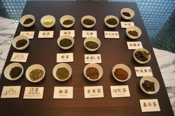 三府県合同研修会 福寿園1