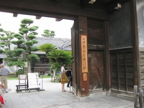 伊藤伝衛門邸