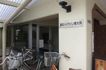 東武ハイライン東大井エントランス_R