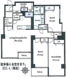 マンション南目黒苑526号間取り図_R
