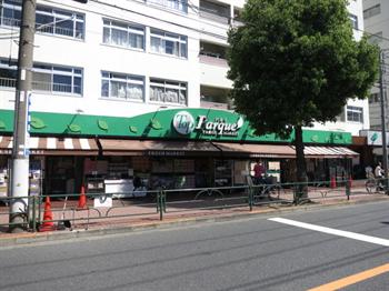 大井6丁目ヤハラ邸周辺環境3_R
