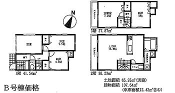 西大井6丁目新築戸建B号棟間取り図_R